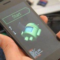 آموزش بوت گوشی موبایل