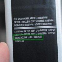 آموزش تعمیر باتری و شارژ گوشی موبایل